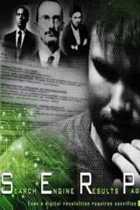 S.e.r.p. | Bmovies