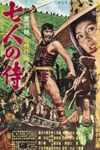 Seven Samurai | Bmovies