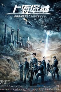 Shanghai Fortress | Watch Movies Online