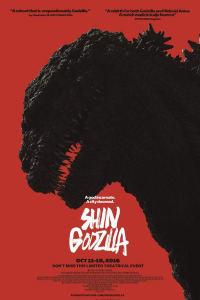 Shin Godzilla | Bmovies