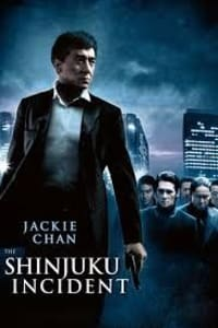 Shinjuku Incident | Bmovies