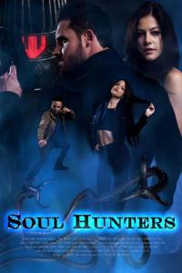 Soul Hunters | Bmovies