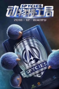 Spycies | Watch Movies Online