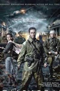 Stalingrad | Bmovies