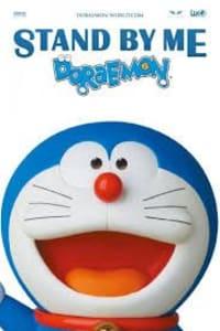 Stand By Me Doraemon | Bmovies