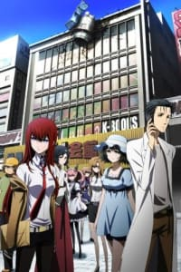 Steins;Gate (English Audio) | Bmovies