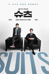 Suits | Bmovies