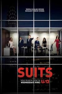 Suits - Season 5 | Bmovies