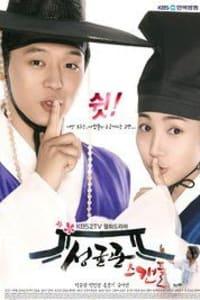 Sungkyunkwan Scandal | Bmovies