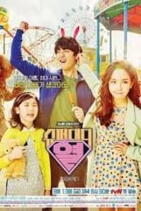 Super Daddy Yul | Bmovies