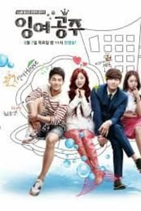 Surplus Princess | Bmovies