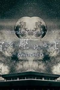 Switched - Season 1 | Bmovies