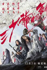 Sword Master | Bmovies