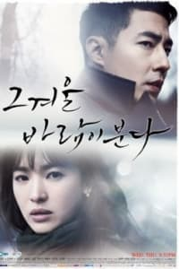 That Winter, the Wind Blows | Bmovies