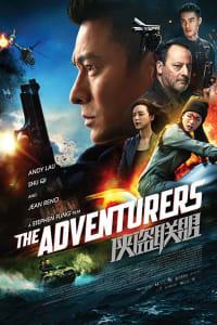The Adventurers | Bmovies