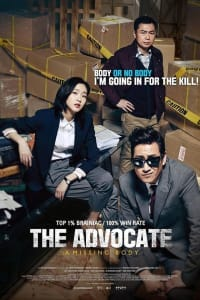 The Advocate: A Missing Body   Bmovies