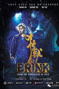 The Brink | Bmovies
