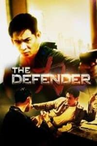 The Defender | Bmovies