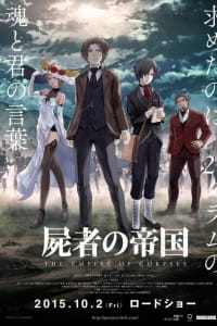 The Empire of Corpses | Bmovies