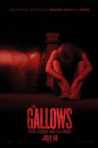 The Gallows | Bmovies