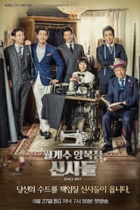 The Gentlemen of Wolgyesu Tailor Shop | Bmovies