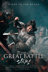 The Great Battle | Bmovies