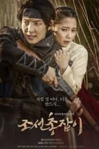 The Joseon Gunman | Bmovies