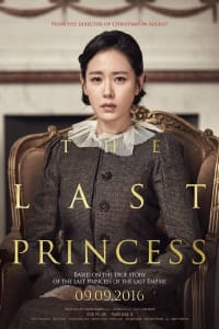 The Last Princess | Bmovies