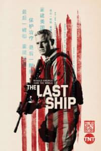 The Last Ship - Season 3 | Bmovies