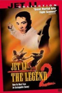 The Legend 2 | Bmovies