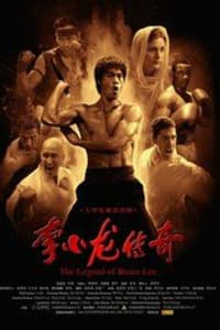 The Legend of Bruce Lee | Bmovies
