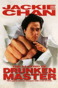 The Legend Of Drunken Master | Bmovies
