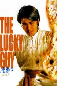 The Lucky Guy | Bmovies