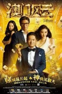 The Man From Macau | Bmovies