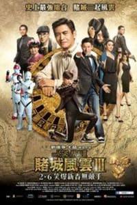 The Man From Macau 3 | Bmovies