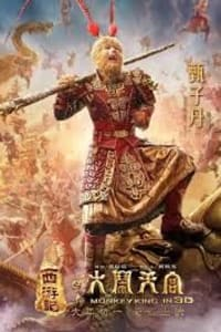 The Monkey King | Bmovies