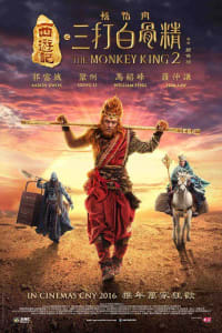 The Monkey King 2: The Legend Begins   Bmovies