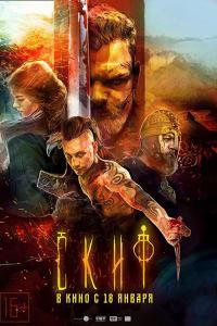 The Scythian | Watch Movies Online
