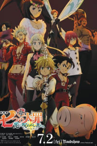 The Seven Deadly Sins: Cursed by Light | Watch Movies Online