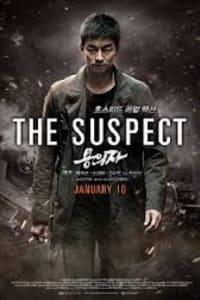 The Suspect | Bmovies