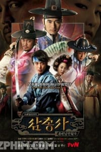 The Three Musketeers | Watch Movies Online