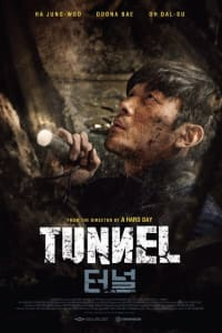 The Tunnel | Bmovies