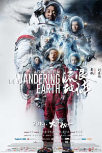 The Wandering Earth | Bmovies