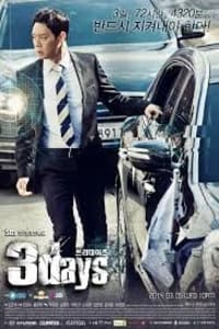 Three Days | Bmovies