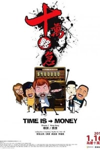 Time Is Money | Bmovies