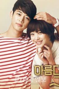 To the Beautiful You | Bmovies