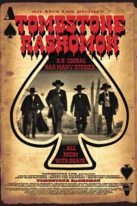 Tombstone-Rashomon | Bmovies