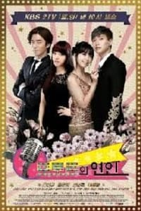 Trot Lovers | Bmovies
