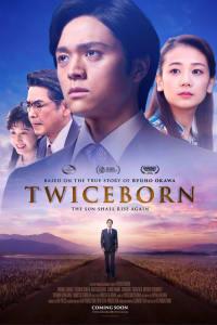 Twiceborn | Watch Movies Online