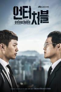 Untouchable | Bmovies